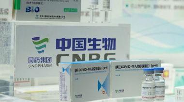 中國國藥、科興疫苗三期測試都造假 專家揭內幕