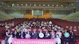 崑大承辦僑委會首屆全球傑出僑生校友表揚大會 今公開頒獎