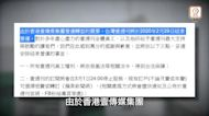 台灣《壹週刊》收檔 本月底結束營運