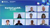 國泰金打造台灣首例企業金融資料交換平台 8銀行、航運雙雄加入 | Anue鉅亨 - 台股新聞