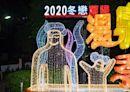 「2020 冬戀蘭陽溫泉季」12月登場!推踩街活動及泡湯優惠