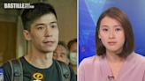 岑敖暉與Now前女主播余思朗入紙註冊結婚 | 政事