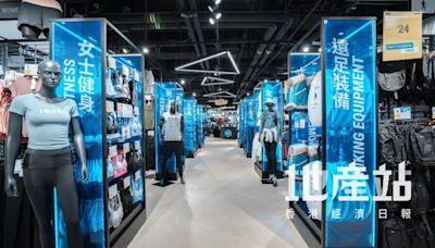 港人注重健康運動 體育用品店吸客 帶動旺舖租務 - 香港經濟日報 - 地產站 - 工商舖車位 - 商舖