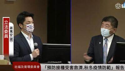 陳時中曝實聯制「實施到明年中」 網友崩潰曝真相