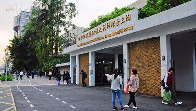 台北/危老都更促升級 師大附中生活圈地位不敗 P1 好房網雜誌社群版 NO.0