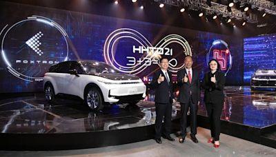 【鴻海科技日1】三巨頭齊秀電動車 嚴陳莉蓮預告裕隆當首發客戶