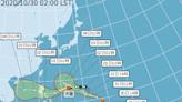 「閃電」伴「天鵝」雙颱舞南海 今年大雨最後機會