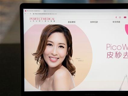 必瘦站(01830.HK)明年於中港、澳洲及新加坡開設20間「醫療+美容」服務中心