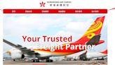 【航空出路】香港貨運航空獲批9條航線 東南亞佔半 - 香港經濟日報 - 即時新聞頻道 - 即市財經 - Hot Talk
