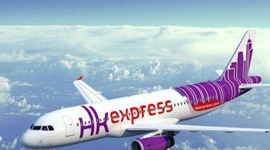 HK Express推旅遊展優惠 單程機票288元起27條航線適用