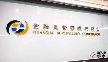 壽險業務員符合兩大資格 未來可賣基金