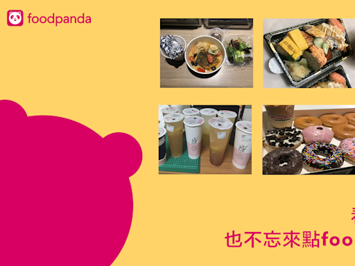 foodpanda 一直外送一直爽!六道都人美食節目圓滿落幕