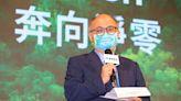 57%台灣企業還沒減碳!金融業拚淨零 富邦5年內要種10萬棵樹
