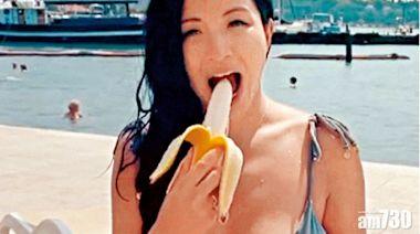 陳偉琪比堅尼食蕉片回應民意 - 今日娛樂新聞   香港即時娛樂報道   最新娛樂消息 - am730