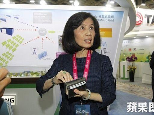 林郭文艷辭精英電腦董座 股價先盛後衰挫低5% | 蘋果新聞網 | 蘋果日報