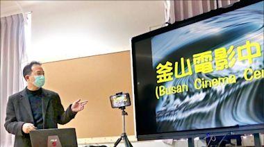 110學年續辦「離島視訊面試」 50校832系組參與
