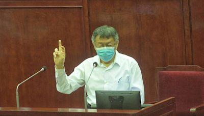 議員砲轟台北市疫苗預約亂象多 柯文哲:講實話就是亂掉了