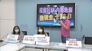 政院擬推「振興5倍券」 藍營重申應「普發現金」