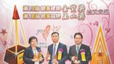 台灣人壽 奪玉山品牌雙首獎 - C3 理財百寶箱 - 20211025 - 工商時報