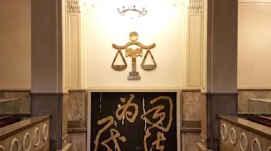 疫情升溫 8地檢署暫緩開庭 司法院宣布彈性上下班