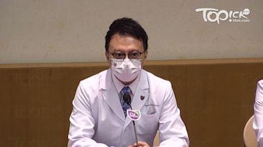 【偵測癌症】中大首創驗糞便細菌基因偵測大腸癌 數小時後有結果靈敏感達94% - 香港經濟日報 - TOPick - 新聞 - 社會