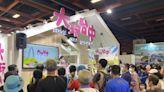 ATTA台中國際旅展 台中觀光業者推出超值遊程