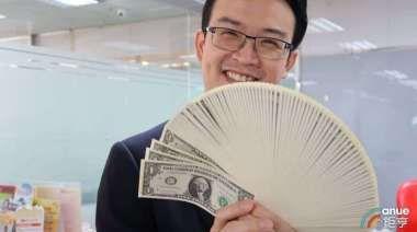 瑞銀:美元兌人民幣恐續貶 未來3個月區間震盪