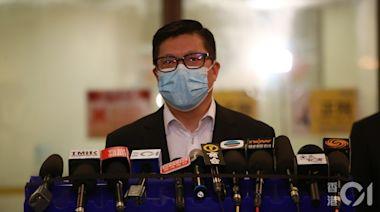 唐英傑違國安法囚9年 鄧炳強歡迎定罪 研究判詞決定下一步行動
