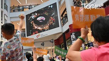 【東京奧運】多個商場舉辦直播開幕禮及奧運宣傳活動 大批市民到場觀賞【即時更新】 - 香港經濟日報 - TOPick - 新聞 - 社會