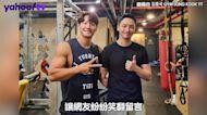 男星上金鍾國YT又被瘋狂訓練 事後留言網笑「不會再來了」