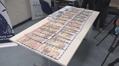 警方破涉虛擬貨幣交易劫案 拘捕三男一女