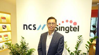 IT 服務商也轉型 NCS 香港研發攻影像分析