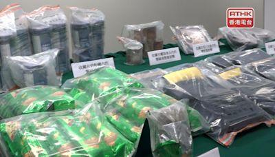海關在機場貨運站及陸路口岸破獲40宗包裹販運毒品案 - RTHK