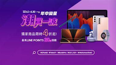 618亂鬥 台製5G手機狂降6千元