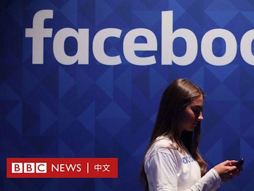 臉書推Clubhouse「克隆版」 又一初創產品被巨頭複製