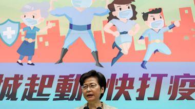 疫情︱林鄭稱港接種率僅次新加坡「唔算好差」:社區未有爆發變種毒迹象好好彩 | 蘋果日報