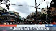 越南疫情不妙 東南亞運延到明年