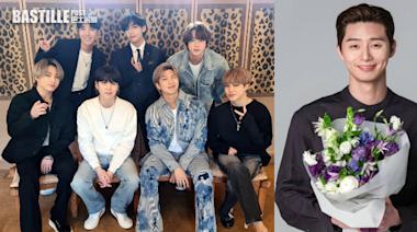 韓國福布斯名人榜BTS冧莊奪冠 朴敘俊演員中排名最高 | 心韓