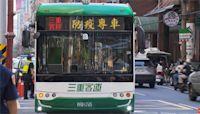 板橋染疫社區383人解隔返家 興奮喊:台灣加油