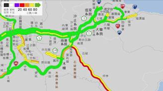 清明連假東部成出遊首選 蘇花改南下湧入1萬3000多輛車、國5石碇至頭城時速不到40