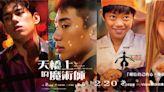 《天橋上的魔術師》影射「玫瑰少年」跨性別議題催淚 「如果真心想要 夢想就會變真的」台灣不再是無情的地方?