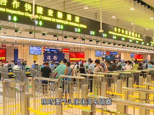 澳門:由香港入境者隔離後七日禁到內地 周日起澳門赴京免隔離