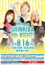 SEAdLINNNG Shin-Kiba 6th NIGHT