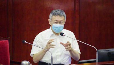 桃園爆疫情「大家桃園人」、雙北出事「市長有責」?柯文哲:他們同黨一命-風傳媒