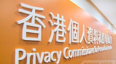 私隱專員歡迎政府建議修訂私隱條例加入針對起底行為 | 香港電台