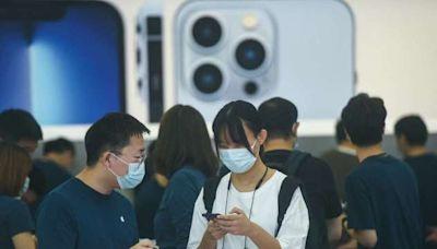 小摩料蘋果iPhone 13銷量下滑 | Anue鉅亨 - 美股