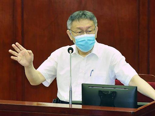 編28億採購疫苗會買中國國藥、科興? 柯文哲:目前沒這計畫