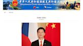 【不滿被威脅】北京放話「若議員訪台、將抵制企業」 捷克硬起來要中國撤換大使