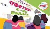 Image courtesy of e123.hk