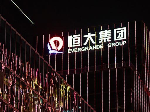 柏傲莊加恒大樓盤事件 為香港樓市製造「反高潮」?